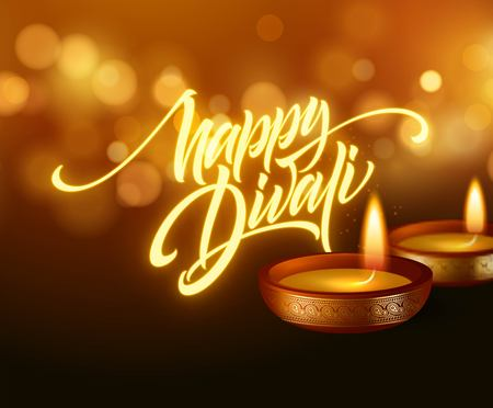 Happy Diwali festival of lights. Stockfoto - 108445812