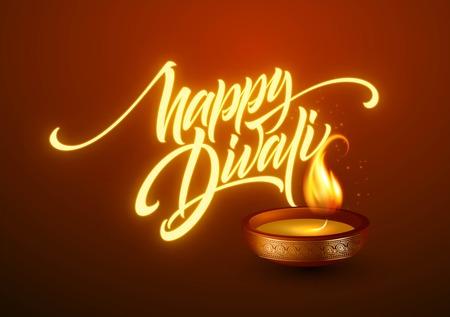 Happy Diwali festival of lights. Retro oil lamp on background night sky.