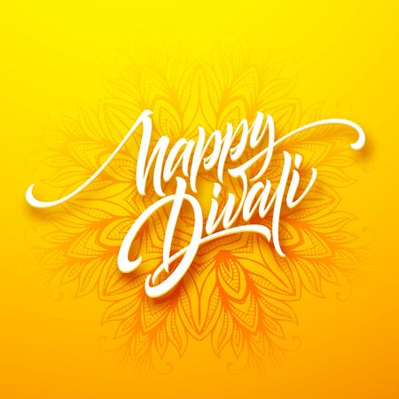 Happy Diwali traditional Indian festival greeting lettering. Vectores