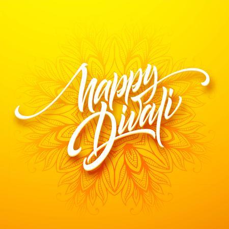 Happy Diwali traditionelles indisches Festival Grußbeschriftung. Vektorgrafik