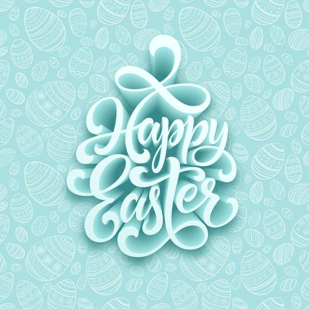 Happy Easter handwritten lettering. Holiday calligraphy. Vector illustration EPS10 Çizim