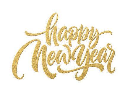 Happy New Year. Lettering greeting inscription. Vector illustration 向量圖像