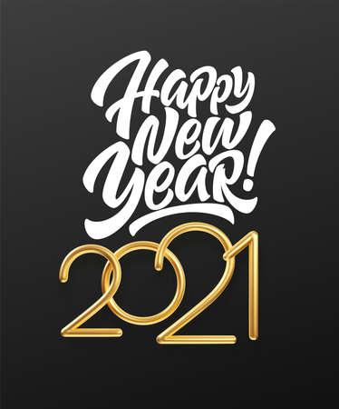 Realistic gold metal inscription 2021. Gold calligraphy New Year lettering. Design element for advertising poster, flyer, postcard. Vector illustration Illustration