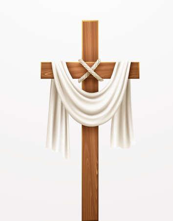 Christian Cross. Congratulations on Palm Sunday, Easter and the Resurrection of Christ. Vector illustration Иллюстрация