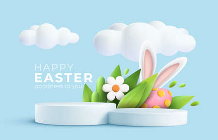 3D trendy Easter greeting with 3d product podium, spring flower, cloud, Easter egg and bunny. Spring floral Modern 3d Easter graphic concept. Vector illustration Stock Illustratie