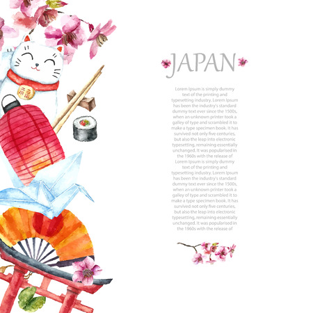 Watercolor Japanese frame. Frame with hand draw Japanese objects:Torii gate,origami bird,Japan flag,lacky cat,Japanese lantern and fan,geisha shoes,bonsai tree,koi fish and cherry blossom. Imagens - 46279142