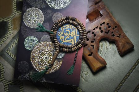 The Holy Al Quran (holy book of Muslims)