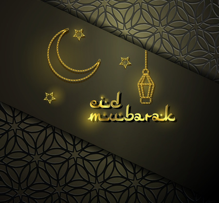 Eid Mubarak concept banner with islamic geometric patterns, crescent moon and star. Ramadan Kareem. Paper cut 3d moon and stars on black background. Vector illustration.