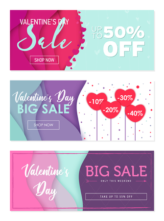 Pack of tree sale banner templates to Valentines Day. Special offers only for lovers. Abstract wavy shapes background