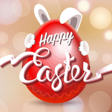 holiday symbol: Happy Easter signs on red egg on bokeh lights background, tape letters, rabbit ears and paws, holiday symbol.