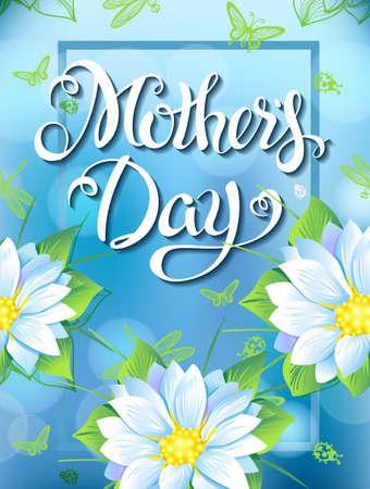 母の日の文字、ポスター、春の花の広告。花蝶と青の背景にトンボの夏の花束。