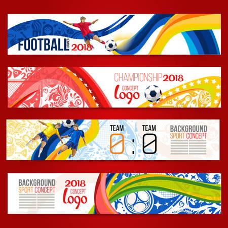 그림 축구에 색깔 된 기하학적 형태와 축구 선수의 개념 좌우 다른 색 밴드의 배경입니다. 챔피언 축구 게임. 2018 테이블 일치. 스톡 콘텐츠 - 99865427