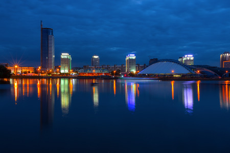 minsk: Minsk (the capital of Belarus) at evening