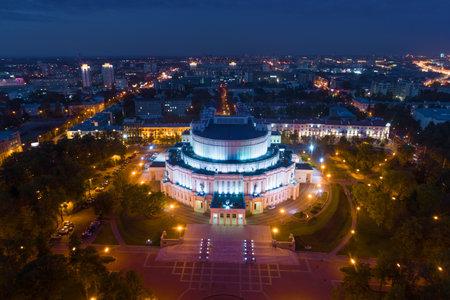 National Academic Bolshoi Opera and Ballet Theatre Editoriali