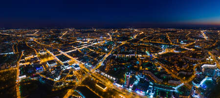 Aerial photo of Minsk (Belarus) at the night Standard-Bild