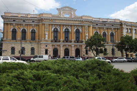 kharkov: historical building in Kharkov city