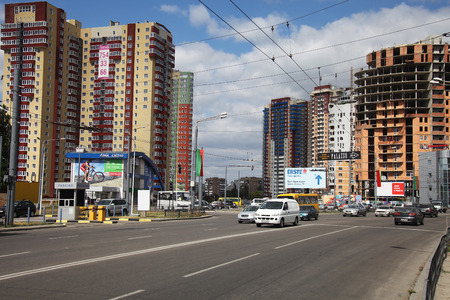 Kharkov city Éditoriale