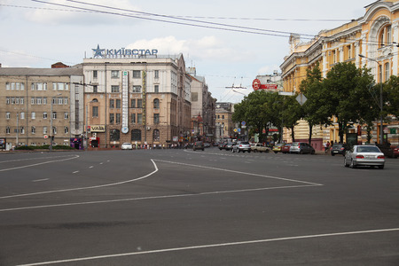 Kharkov second largest city in Ukraine