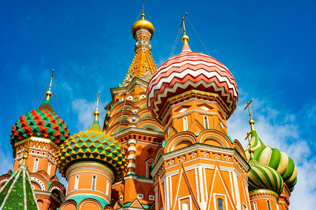 City of Moscow. The main attraction of the city. Red square, Cathedral of Savior.