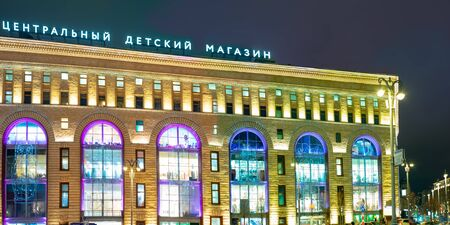City the Moscow .Lubyanka square,Central children's store.Night view of the city.Russia.2019