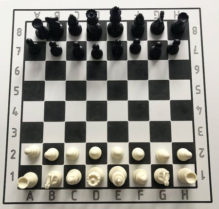 Starting position chess on the table