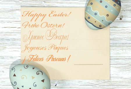 Easter eggs and greeting card with the inscription Happy Easter in English, German, Russian, French and Spanish.