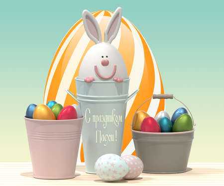 Happy Easter - poster in Russian. Easter bunny and Easter eggs. 3D rendering