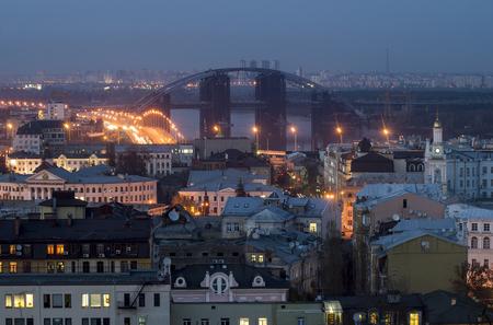 Evening Kiev City