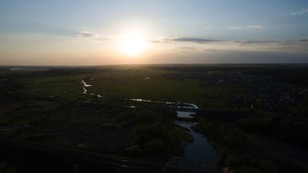 美しい画像は、kvadrocopter で撮影。上からの眺め。 写真素材