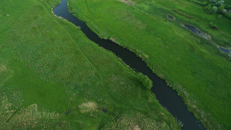 Beautiful picture top view shot from the drone Stock Photo