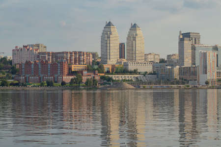 city central embankment river view dnipro city