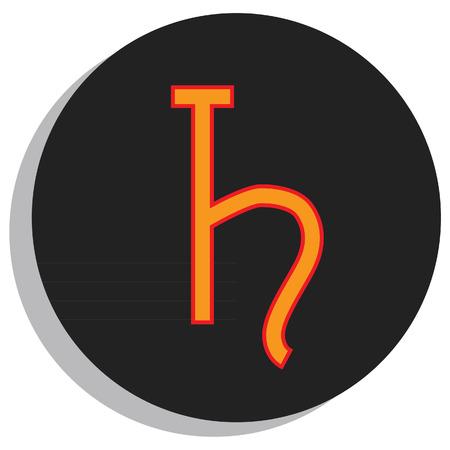 analogy: Round, black and orange saturn symbol, planet symbol