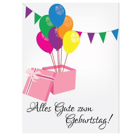 birthday invitation: Birthday postcard, happy birthday, pink gift, balloons, birthday invitation, birthday card Illustration