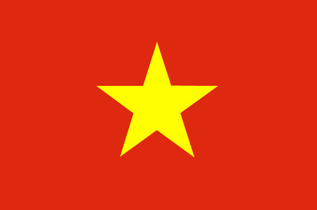 Vector Illustration Of Vietnam Flag. Rectangular National Flag.. Royalty  Free Cliparts, Vectors, And Stock Illustration. Image 44108492.