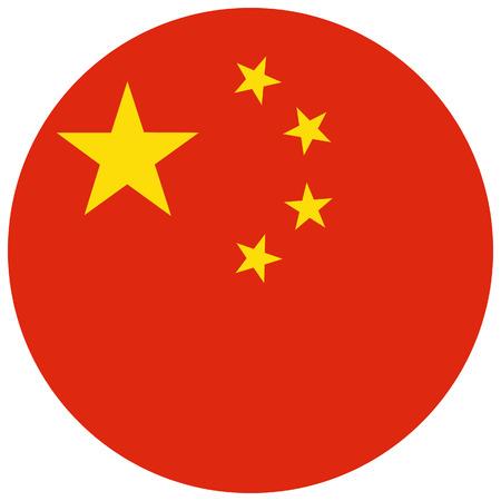 Vector illustration of china flag. Round national flag of china. Chinese flag  イラスト・ベクター素材