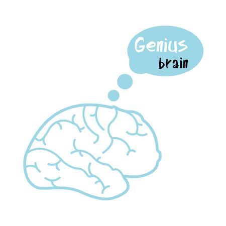 brain illustration: Vector illustration of human brain icon. Genius brain. Generate ideas. Brain logo design Illustration