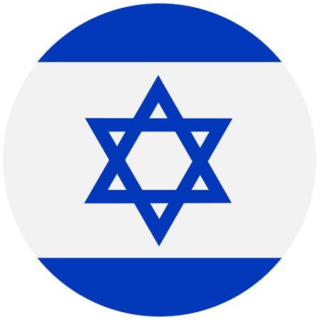 israel: Vector illustration of israel flag. Round national flag of israel with david star. Israelian flag
