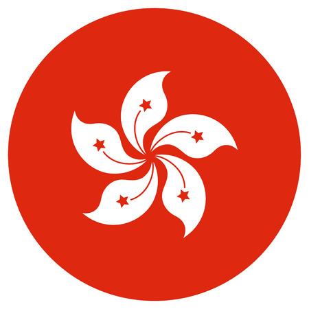 hongkong: Vector illustration Hong Kong flag vector icon. Round national flag of Hong-Kong. Hongkong flag button