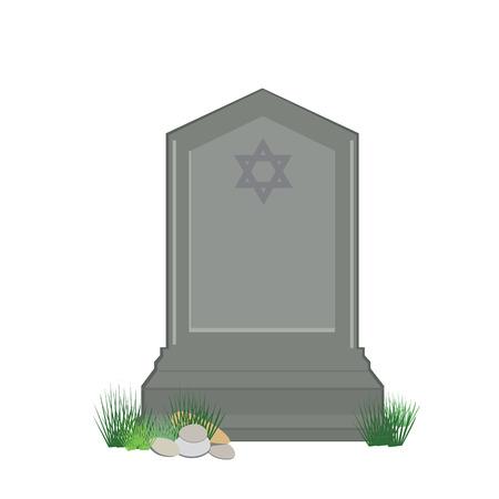 Vector la lapide grigia dell'illustrazione con la stella di David isolata su fondo bianco. Icona di lapide piatta. Cimitero ebraico Vettoriali