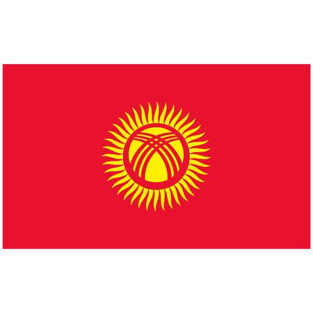 dimension: raster illustration flag of Kyrgyz icon. Rectangle national flag of Kyrgyz. Kyrgyz flag button Stock Photo