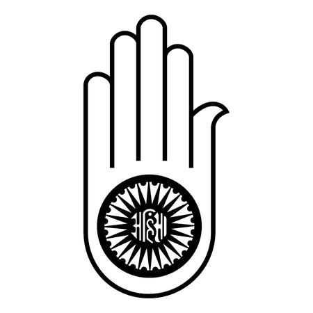 Raster illustration jain symbol hand. Ahimsa icon. Indian, jainisms, hindu religious emblem Banco de Imagens - 82837002