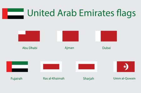 Vector icon  flags of United Arab Emirates. Dubai, Abu Dhabi, Sharjah , Al Ain, Ajman, Ras Al Khaimah, Fujairah and Umm al-Quwain Illustration