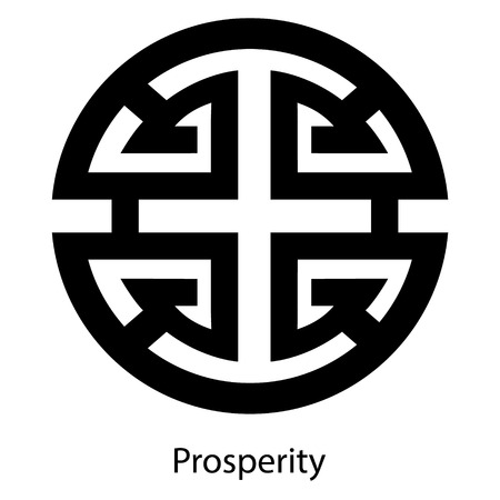 Raster Illustration Traditional Chinese Prosperity Symbol Stock