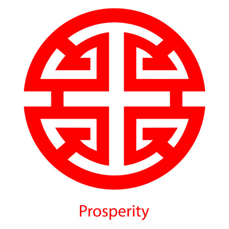 raster illustration traditional chinese prosperity symbol 版權商用圖片