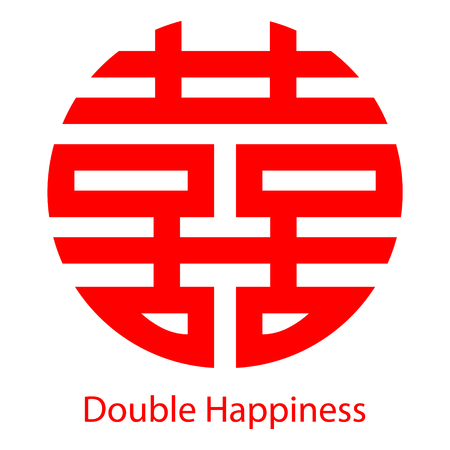 raster illustration traditional chinese red double happiness symbol