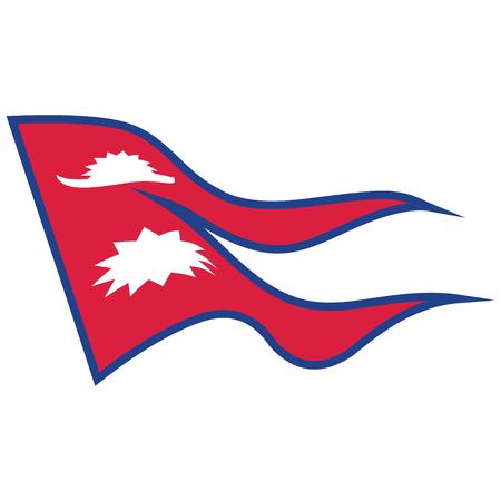 Flag of Federal Democratic Republic of Nepal. Waving flag Vektoros illusztráció