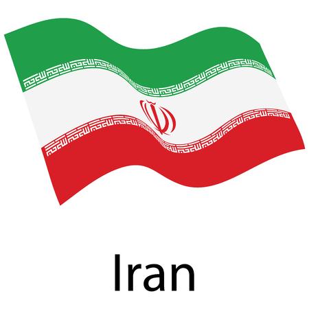 Flag of Islamic Republic of Iran. Waving flag