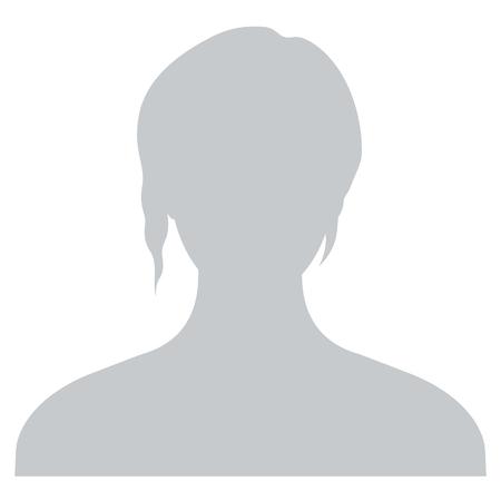 Icône de profil d'avatar par défaut. Espace réservé pour photo gris