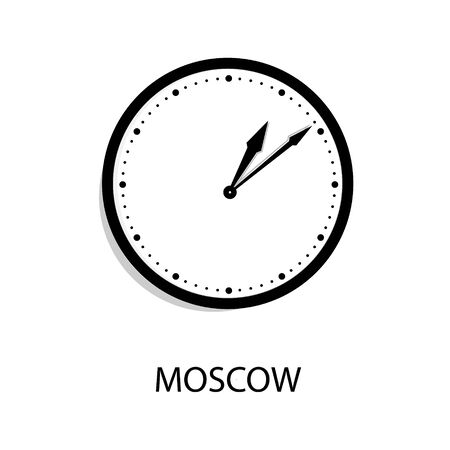 World time clock Moscow time. Wall office clock isolated on white background