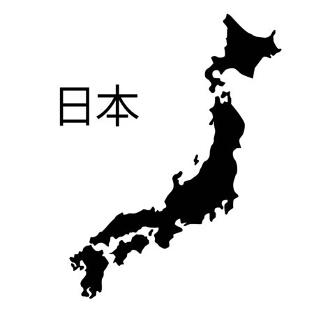 Japan map black hieroglyph Nippon isolated on white Vettoriali